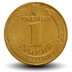 UKRAINE - PIECE de 1 Hryvnia - Euro de football - 2012