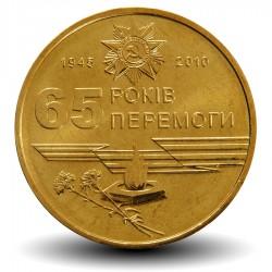 UKRAINE - PIECE de 1 Hryvnia - Victoire 2ème Guerre mondiale - 2010 Km#667