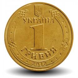UKRAINE - PIECE de 1 Hryvnia - Victoire 2ème Guerre mondiale - 2010