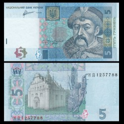 UKRAINE - Billet de 5 Hriven -Bogdan Khmelnitskiy - 2011 P118c