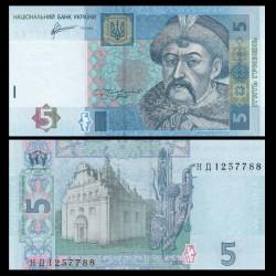 UKRAINE - Billet de 5 Hriven - Bogdan Khmelnitskiy - 2011
