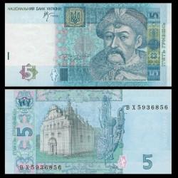 UKRAINE - Billet de 5 Hriven - Bogdan Khmelnitskiy - 2005