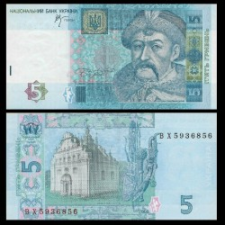 UKRAINE - Billet de 5 Hriven -Bogdan Khmelnitskiy - 2005 P118b