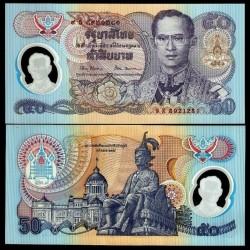 THAILANDE - Billet de 50 Baht - Polymer - 50 Ans du règne du roi - 1996 P99a2