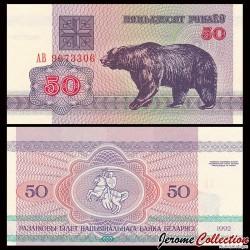 BIÉLORUSSIE - Billet de 50 Roubles - 1992