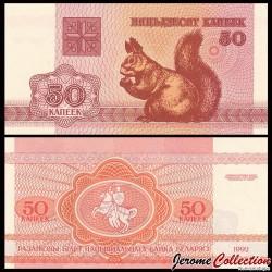 BIÉLORUSSIE - Billet de 50 Kopeck - 1992