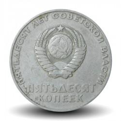 URSS / CCCP - PIECE de 50 KOPECK -Lénine - 50e anniversaire de la Révolution russe - 1967