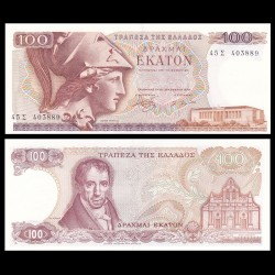 GRECE - Billet de 100 Drachme - Athena - 08.12.1978 P200b
