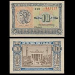 GRECE (Royaume) - Billet de 10 Drachme - Demetria - 1940