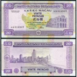 MACAO - Billet de 20 Patacas - Pont du gouverneur Nobre de Carvalho - 1996