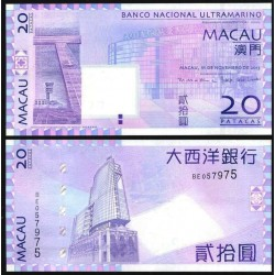 MACAO - Billet de 20 Patacas - Aéroport international de Macao - 11.11.2013 P81c1
