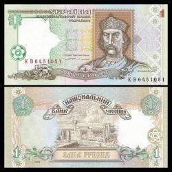 UKRAINE - Billet de 1 Hrivnya - Prince St. Vladimir - 1994 P108a