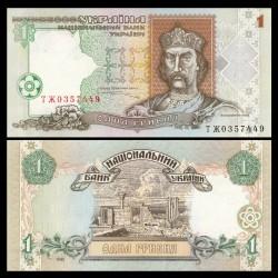 UKRAINE - Billet de 1 Hrivnya - Prince St. Vladimir - 1995 P108b
