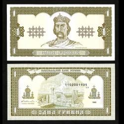 UKRAINE - Billet de 1 Hrivnya - Prince St. Vladimir - 1995