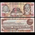 HONDURAS - Billet de 10 Lempiras - 13.07.2006 P86d