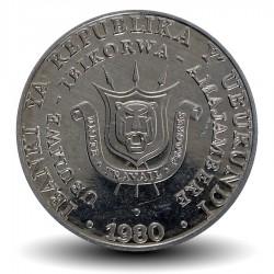 BURUNDI - PIECE de 5 Francs - Armoiries du Burundi - 1980