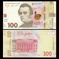 UKRAINE - Billet de 100 Hriven - Taras Grigoryevich Shevchenko - 2014 P126a