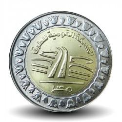 EGYPTE - PIECE de 1 Pound - Réseau routier national - Bimétal -