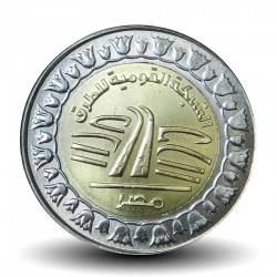 EGYPTE - PIECE de 1 Pound - Réseau routier national - Bimétal - 2019 Km#new