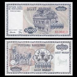MACEDOINE DU NORD - Billet de 10000 Denari - Église Sainte-Sophie - 1992 P8a