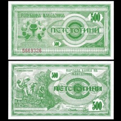 MACEDOINE - Billet de 500 Denari - Récolte de tabac - 1992