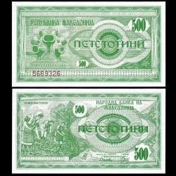 MACEDOINE DU NORD - Billet de 500 Denari - Récolte de tabac - 1992 P5a