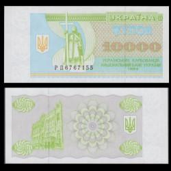 UKRAINE - Billet de 10000 Karbovantsiv - 1995