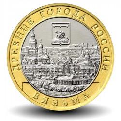 RUSSIE - PIECE de 10 Roubles - Série Villes historiques de