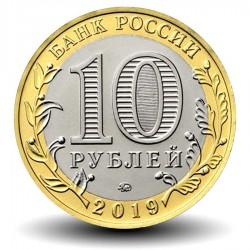 RUSSIE - PIECE de 10 Roubles - Série Villes historiques de Russie: Vyazma, région de Smolensk - 2019
