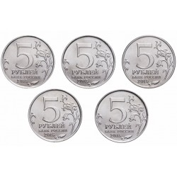 RUSSIE - SET / LOT de 5 PIECES de 5 Roubles - Batailles de Crimée 1941/1945 - 2015