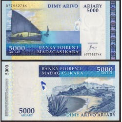 MADAGASCAR - Billet de 5000 Ariary - 2015 P91c