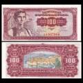 YOUGOSLAVIE - Billet de 100 Dinara - Port de Dubrovnik - 01.05.1963