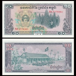 CAMBODGE - Billet de 10 Riels - Récolte de fruits - 1979