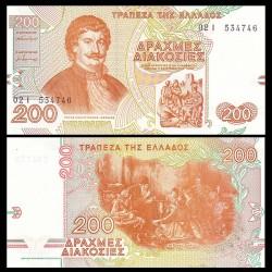 GRECE - Billet de 200 Drachme - Rigas Vélestinlis - 1996
