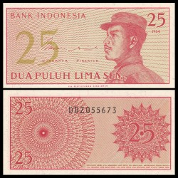 INDONESIE - Billet de 25 Sen - Volontaire - 1964