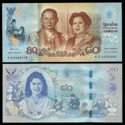 THAILANDE - Billet de 80 Baht - 80ème anniversaire de la reine Sirikit - 2012