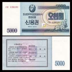 COREE DU NORD - Billet de 5000 Won - Obligation d'épargne - 2003