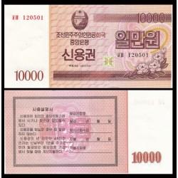 COREE DU NORD - Billet de 10000 Won - Obligation d'épargne - 2003