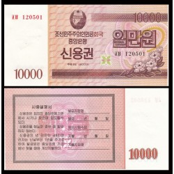 COREE DU NORD - Billet de 10000 Won - Obligation d'épargne - 2003