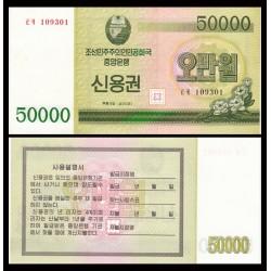 COREE DU NORD - Billet de 50000 Won - Obligation d'épargne - 2003