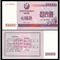 COREE DU NORD - Billet de 100000 Won - Obligation d'épargne - 2003