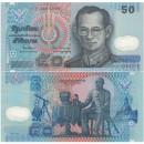 THAILANDE - Billet de 50 Baht - Polymer - Roi Rama IX/ Roi Rama IV - 1997