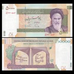 IRAN - Billet de 50000 Rials - 80ème anniversaire de l'université de Téhéran - 2019 P155a2