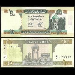 AFGHANISTAN - Billet de 10 Afghanis - Mausolée de Mir Wais Khan Hotak - 2004 P67b