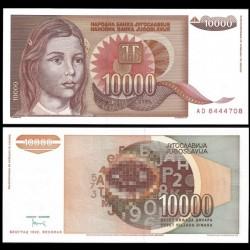 YOUGOSLAVIE - Billet de 10000 Dinara - 1992