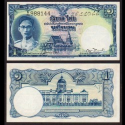THAILANDE - Billet de 1 Baht - Roi Rama IX - 1948