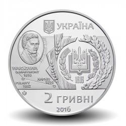 UKRAINE - PIECE de 2 Hryvni - Université nationale agricole Dokuchaev - 2016 Km#New