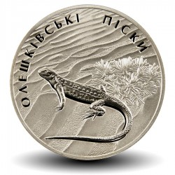 UKRAINE - PIECE de 2 Hryvni - Oleshky Sands - 2015