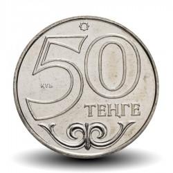 KAZAKHSTAN - PIECE de 50 Tenge - Série Villes du Kazakhstan - Aktau - 2012