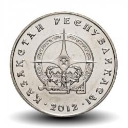 KAZAKHSTAN - PIECE de 50 Tenge - Série Villes du Kazakhstan - Atyrau - 2012